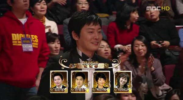 MBC20071230-53