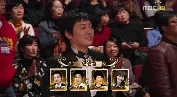 MBC20071230-54