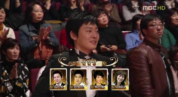MBC20071230-56