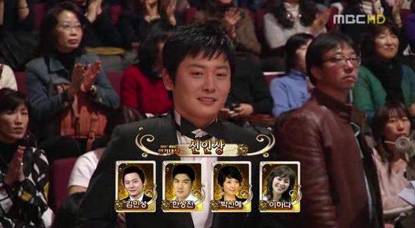 MBC20071230-57