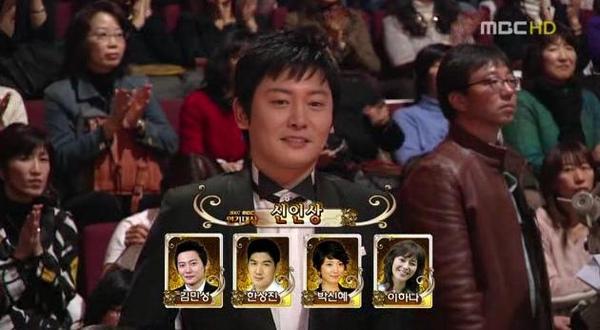 MBC20071230-58