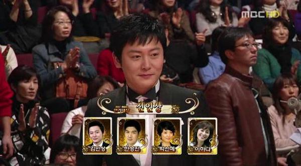 MBC20071230-59