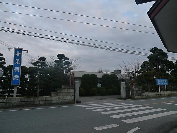 車站附近的醫院,之一