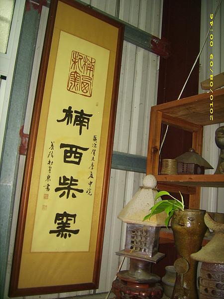 羚鹿楠西遊 (38).jpg