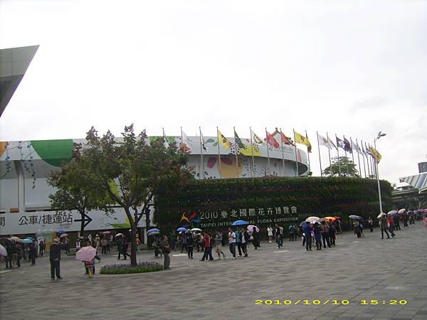 台北花博.jpg