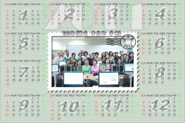 9909-12圖文影音部落格年曆1.jpg