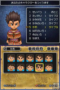勇者鬥惡龍06.bmp