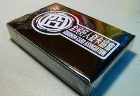 goodman_playingcard1.jpg