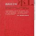red1_3.jpg