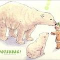 Yotsubato_17.jpg