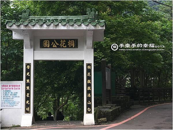 桐花公園130426001