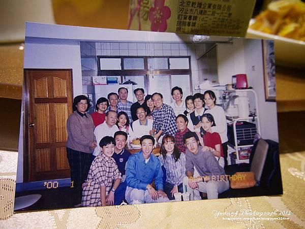 上海故事館120929003
