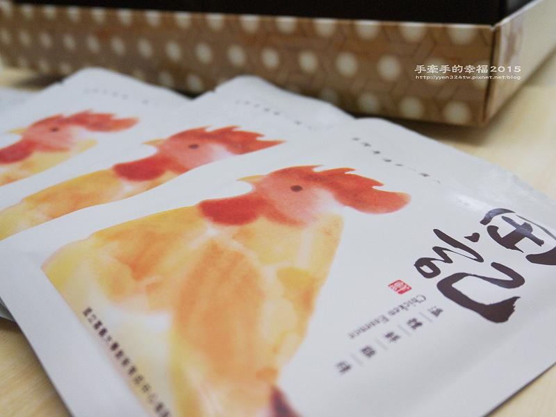田記滴雞精150112001