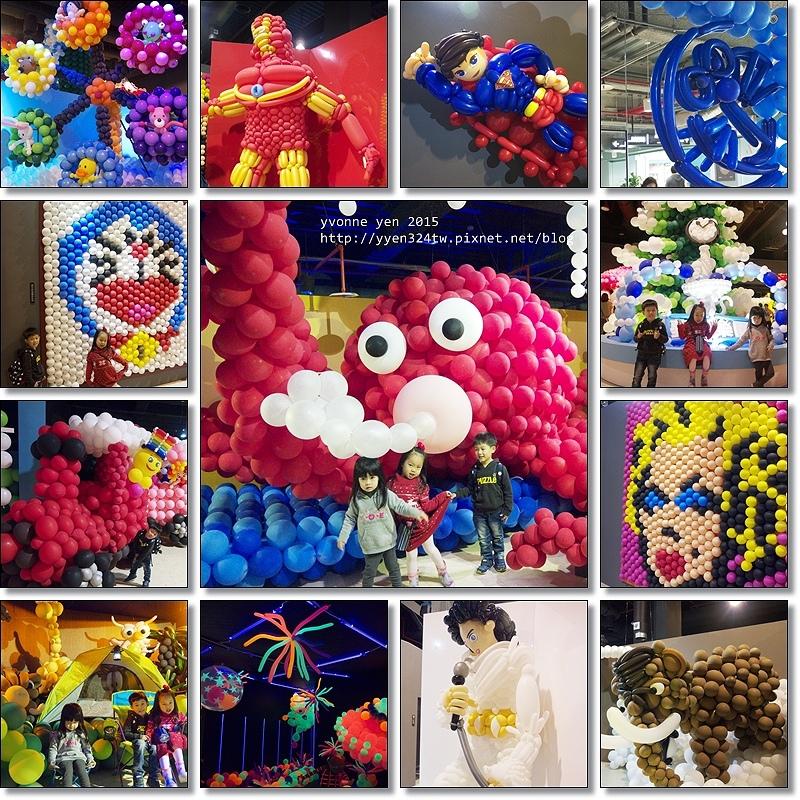 氣球人歷險記150128001