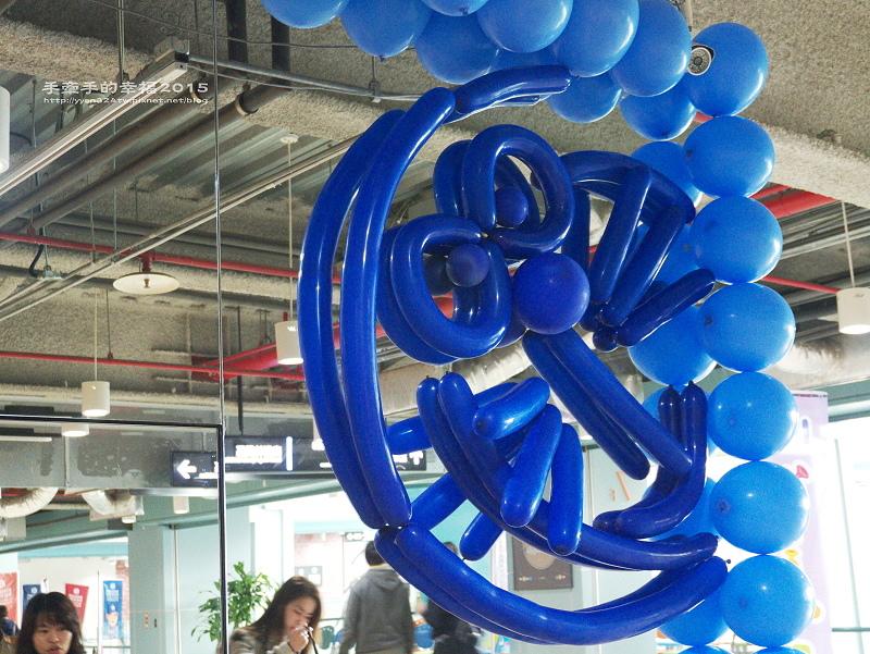 氣球人歷險記150128004