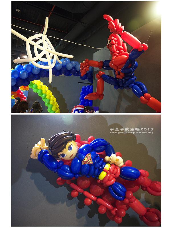 氣球人歷險記150128009