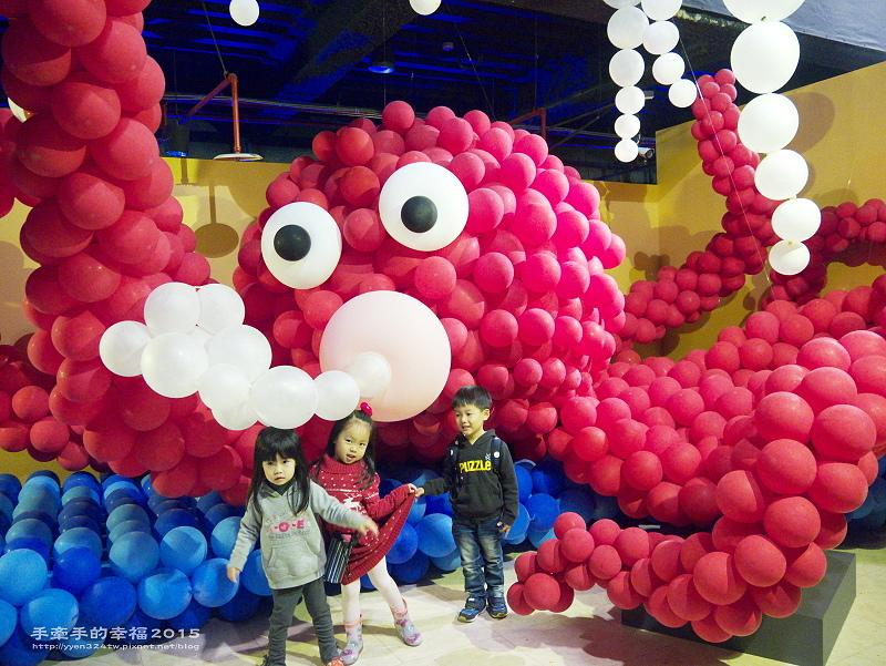 氣球人歷險記150128010