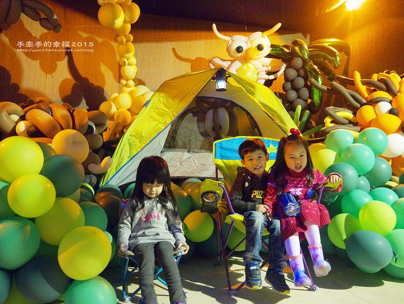 氣球人歷險記150128012