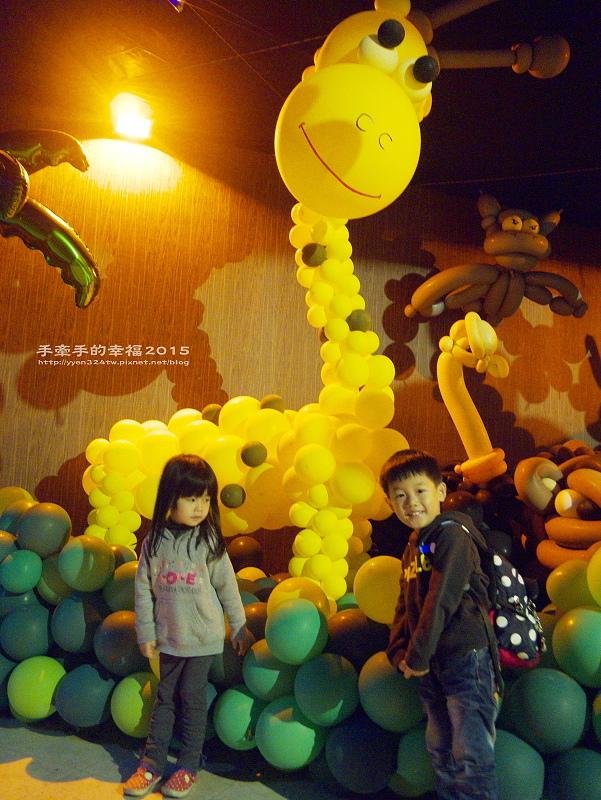 氣球人歷險記150128013
