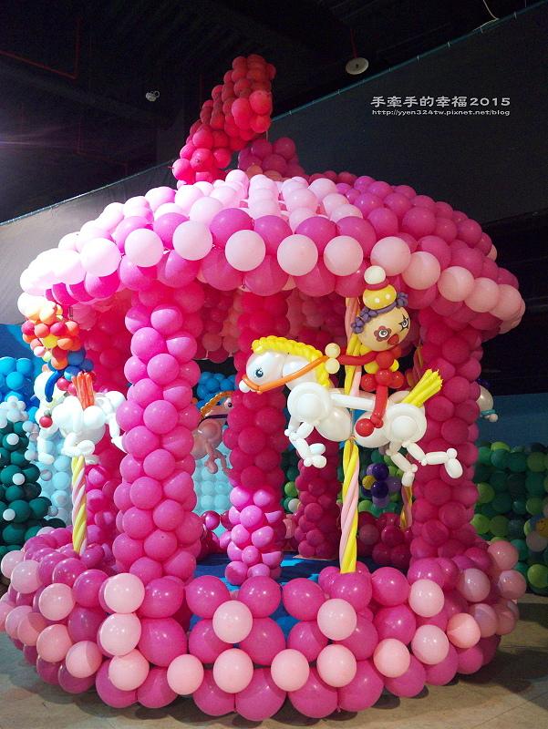 氣球人歷險記150128021