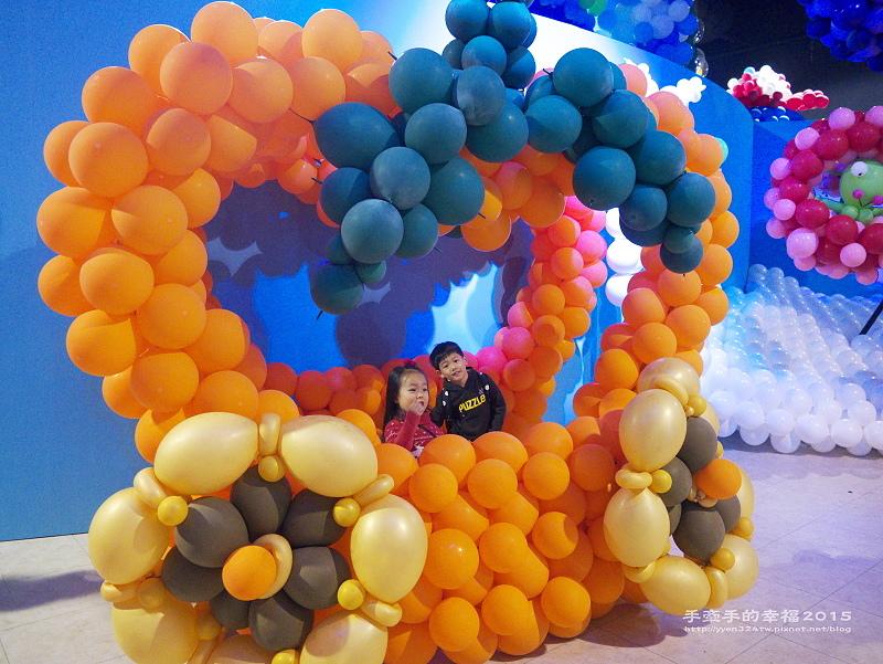 氣球人歷險記150128023