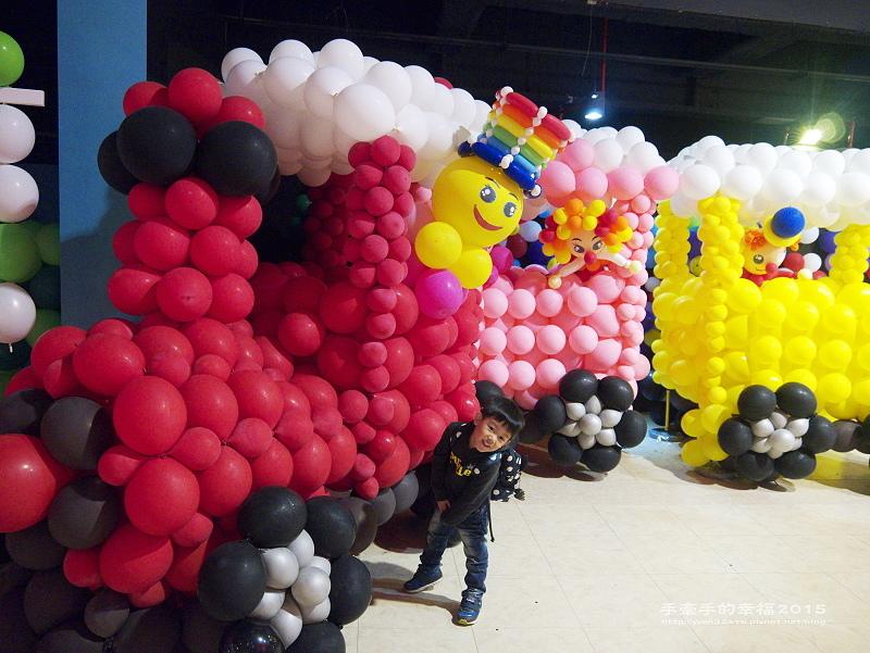 氣球人歷險記150128024