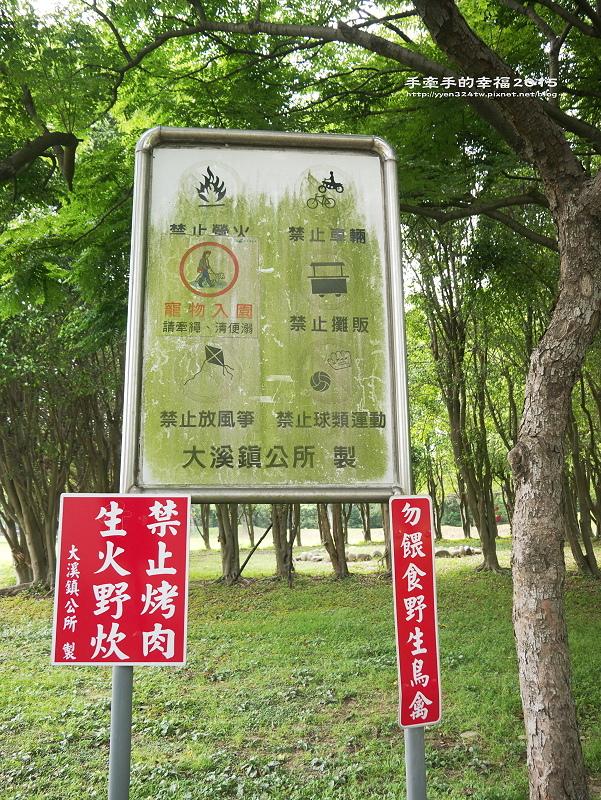 埔頂公園140419023