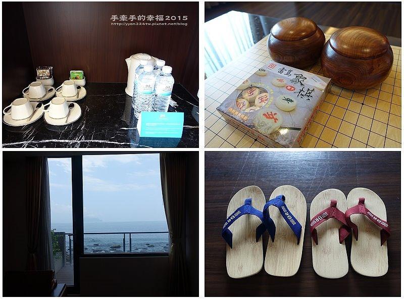 東森海洋150502028