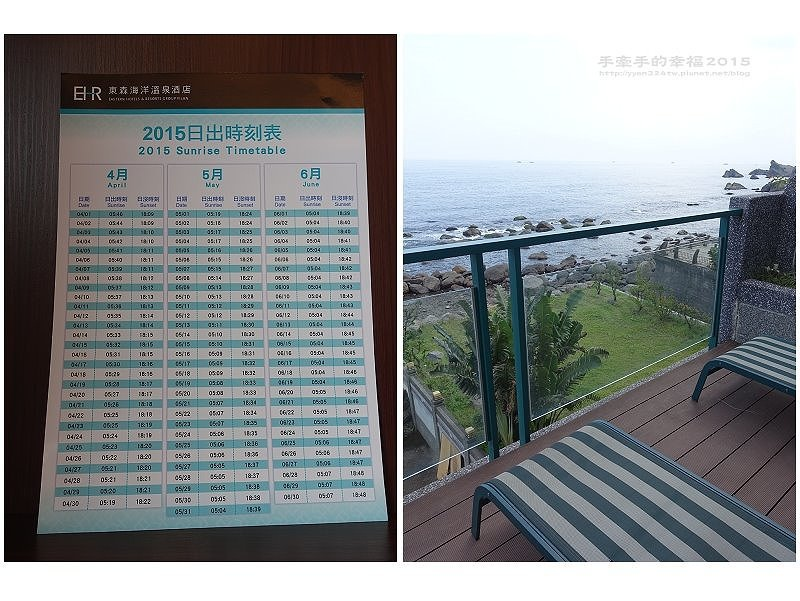 東森海洋150502031