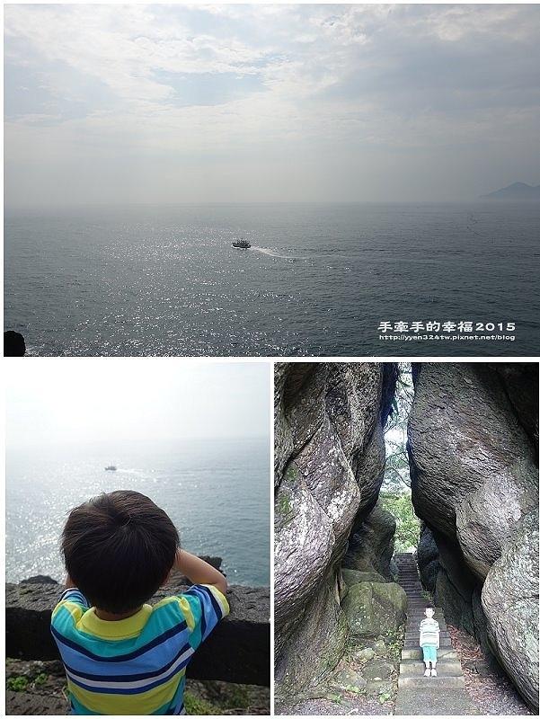 東森海洋150502060