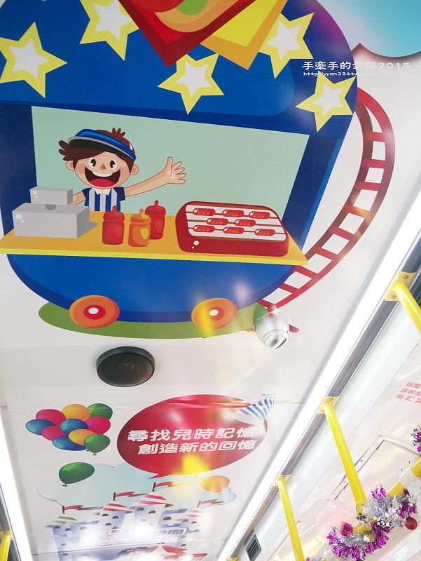兒童新樂園141224003