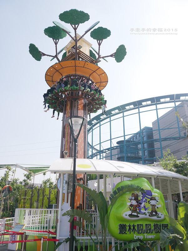 兒童新樂園141224011