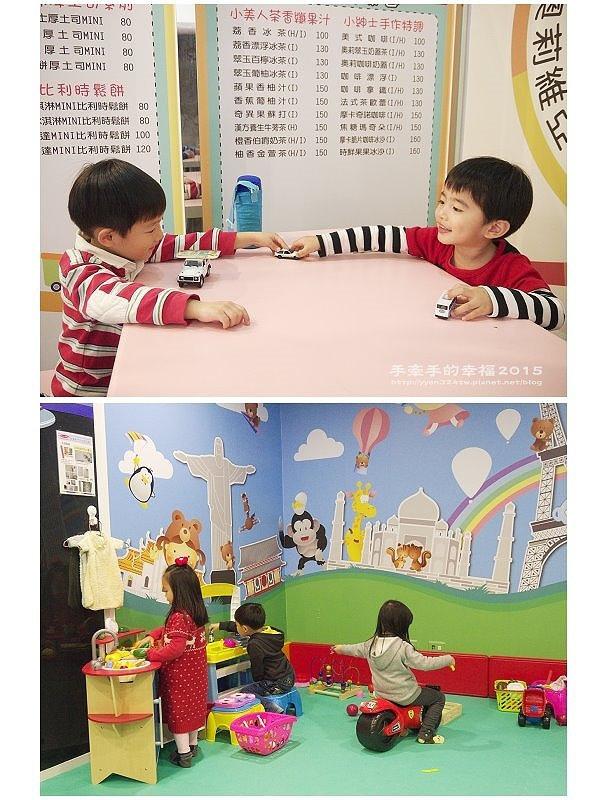 兒童新樂園141224018