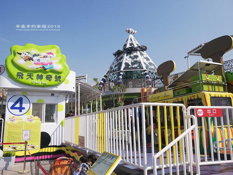 兒童新樂園141224019
