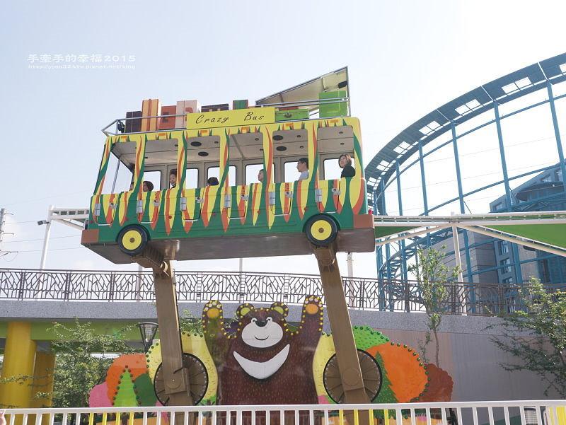兒童新樂園141224020