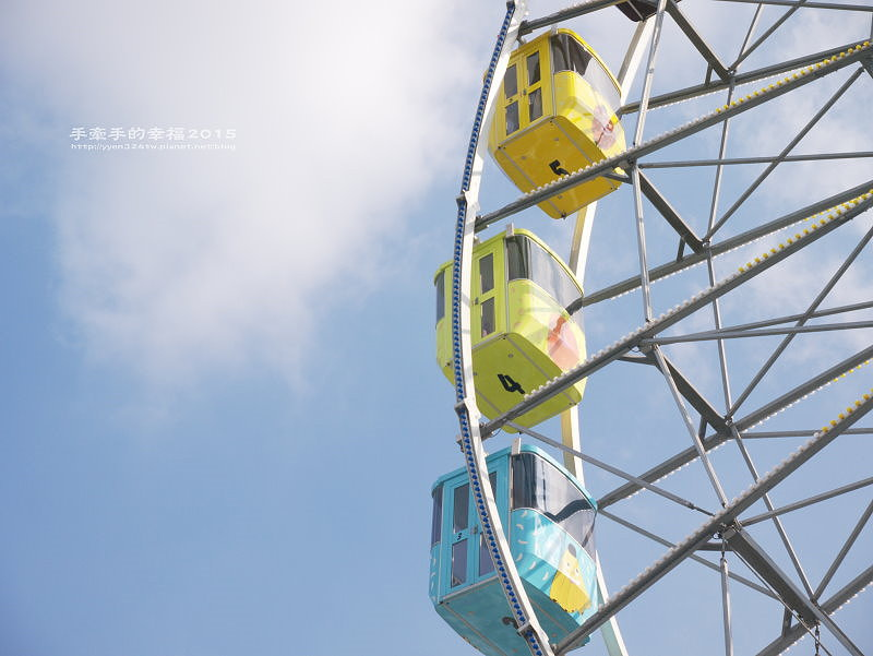 兒童新樂園141224032