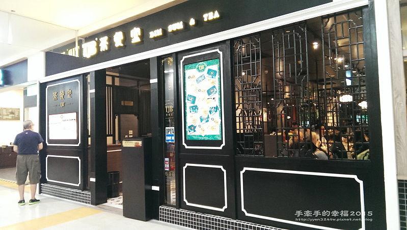TJB茶餐室150608001