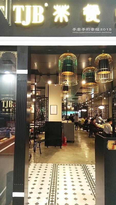 TJB茶餐室150608003