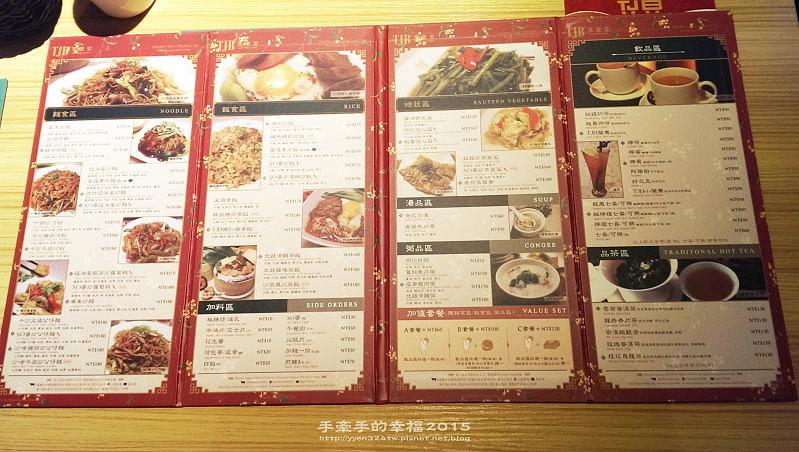 TJB茶餐室150608010