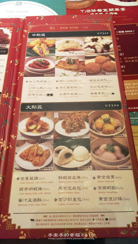 TJB茶餐室150608011