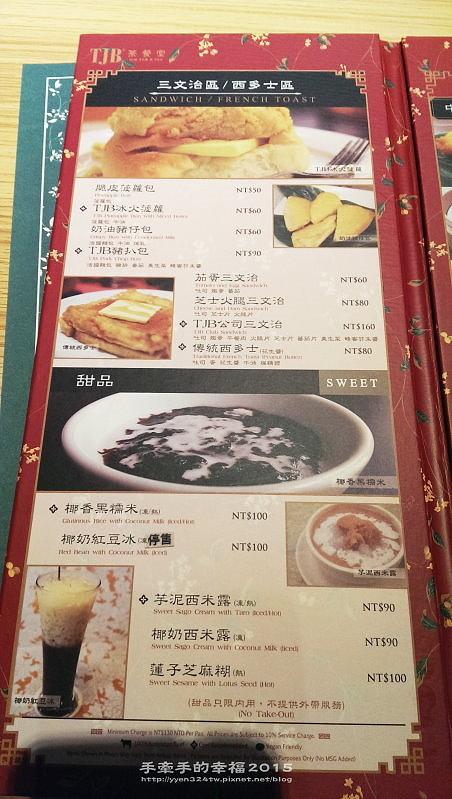 TJB茶餐室150608012