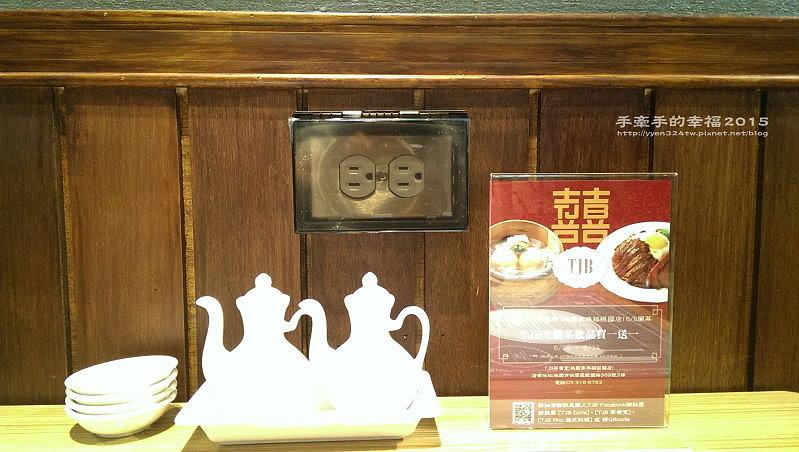 TJB茶餐室150608029