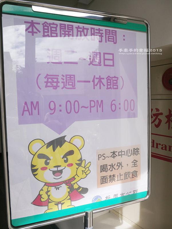 三民兒童遊戲室141203002