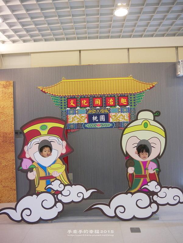 三民兒童遊戲室141203023