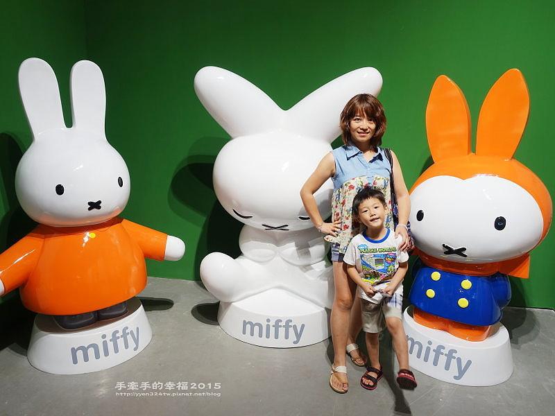 Miffy150619009