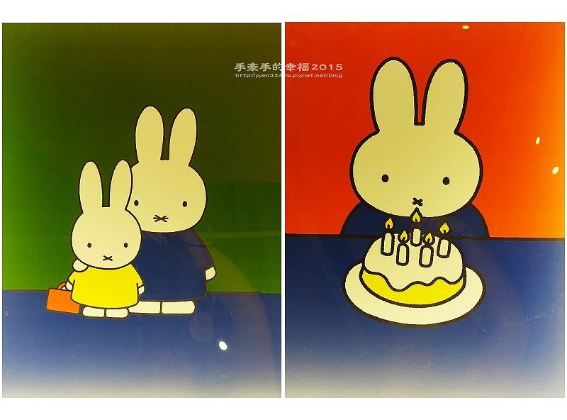 Miffy150619008