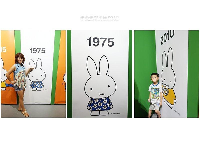 Miffy150619010