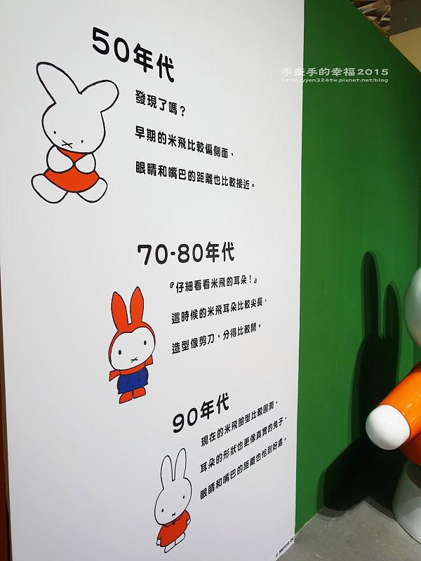 Miffy150619011