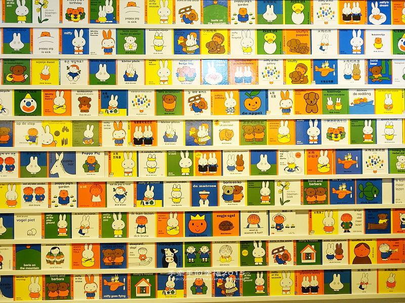 Miffy150619024
