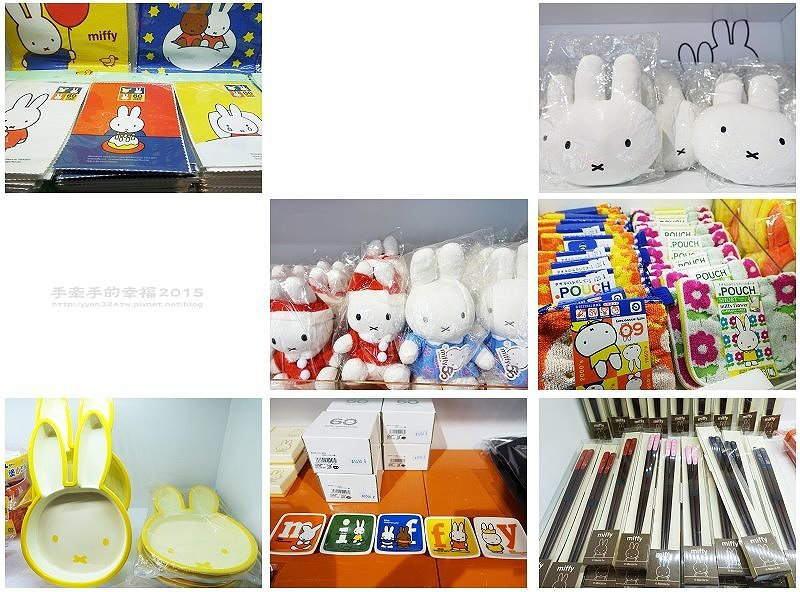 Miffy150619040
